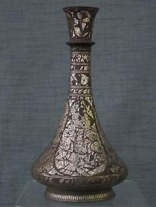 Antique 19th Century Islamic Indian Silver Inlaid Bidri Hookah Base Deccan India