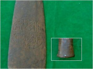Antique Ottoman Turkish Islamic Armory Mark Battle Spear Quran Script No Yatagan