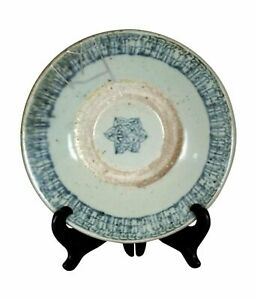 Antique Chinese Kitchen Ch Ing Qing Blue White Porcelain Bowl 19th Century
