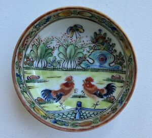 Chinese Export Porcelain Canton Famille Rose Sauce Dish Rooster Cockerel