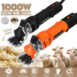 1000w Sheep Goat Shears Electric Farm Supplies Animal Shearing Grooming Clipper