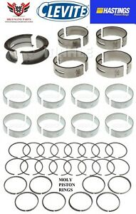 Ford 289 302 63 85 Hasting Moly Piston Rings With Clevite Main Rod Bearings