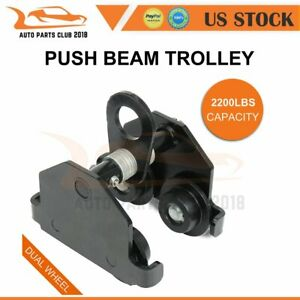 Push Beam Trolley For I Beam Gantry Crane Hoist Winch Shop 2200 Lb 1000kg New