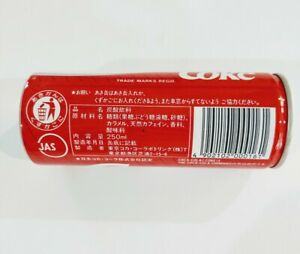 Vintage Coca-Cola aluminum can 250 ml from Japan   pull tab  empty can  1989/90