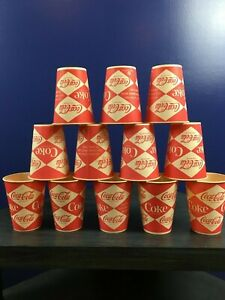 Vintage  set of 12  unused  Coca-Cola  Diamond design  Sweetheart  wax cups