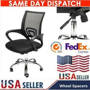 Ergonomic Mesh Swivel Chair Pad Computer Office Desk Chair Metal Base Mat
