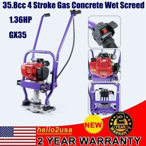 Gas Concrete Wet Screed Gx35 Power Engine Screed Cement 1 6m Blade 35 8cc