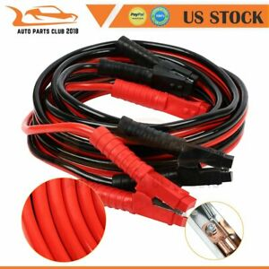 1 Gauge 1200amp Heavy Duty Booster Battery Jumper Cables Emergency Car Van 20ft
