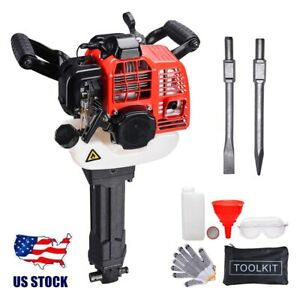 51 7cc 2 Stroke Gas Demolition Jack Hammer Concrete Breaker Drill With Chisels