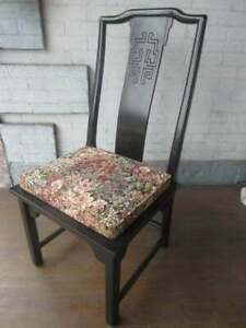 Mid Century Century Chair Co Hickory Nc Upholstered Asian Side Chair Vgc