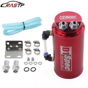 Red Aluminum Round Car Engine Oil Catch Tank Can Reservoir Breather Kit D1 Spec
