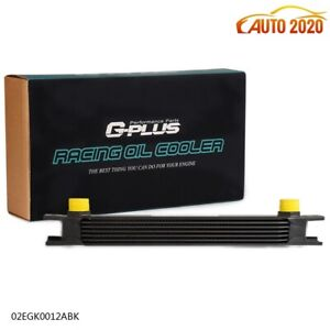 Universal 7 Row An10 All Aluminum Transmission Engine Racing Oil Cooler Black