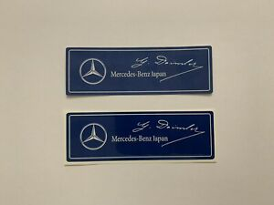 For Mercedes Benz Japan Sticker Emblem Logo Decal Blue Inner Outside