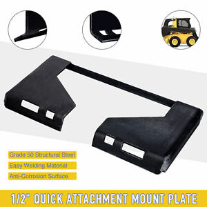 1 2 Skidsteer Tractor Quick Attachment Mount Plate Unpainted Structural Steel