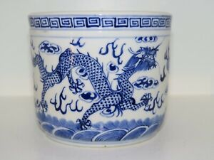 Antique Chinese Brush Pot With Dragon China