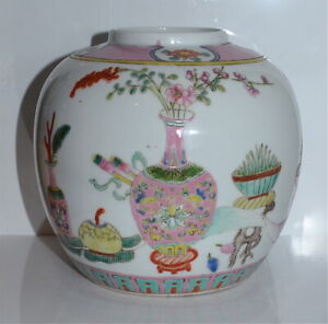 Antique Chinese Famille Rose Vase Jar Scholar S Objects