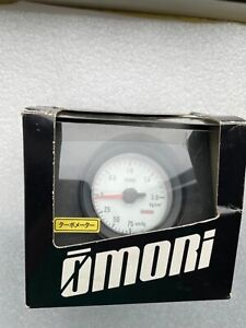 Omori 60mm White Boost Gauge Meter Rare New 90s For Hks Defi Rx7 Fd3s R32 S13