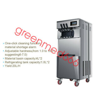 Commercial 3 Flavors Soft Ice Cream Machine Stainless Steel Shops Kitchen 110v