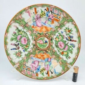 Chinese Antique Canton Famille Rose Handpainted Plate Dish 8 5 China Porcela