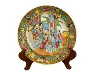 19th Century Famille Rose Canton Porcelain Plate
