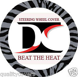 Cool Zebra Silver Steering Wheel Cover Goodquality Soft