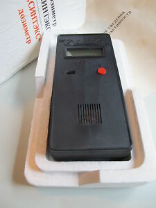 Dosimeter Sintex Radiometer an terra Bella With 1 Geiger Counter Sbm 20