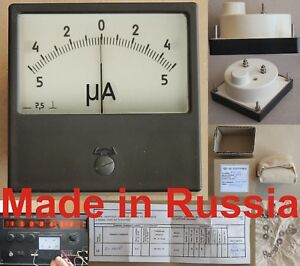 5 0 5mka Dc 2 5 Russian M42300 x Ammeter Current Meter Amp Analog Panel Gauge