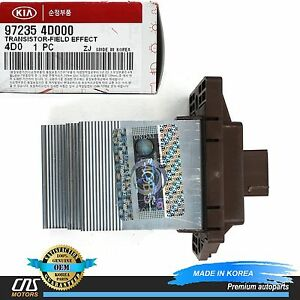 Kia Blower Motor In Stock | Replacement Auto Auto Parts
