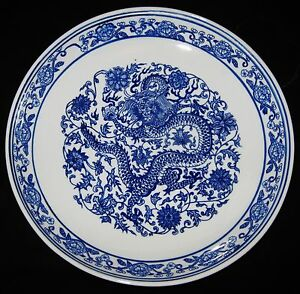 Antique Chinese Dragon Five Claws Porcelain B W Plate Yongzheng Mark 19t C Nr