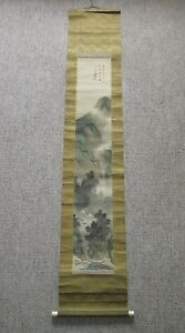Old Or Antique Chinese Painting On Silk Scroll Signed