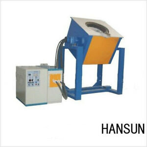 New Medium Frequency Induction Melting Furnace 70kw