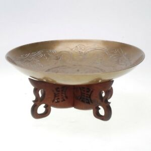 Vintage Engraved Chinese Brass Bowl W A Carved Wood Stand