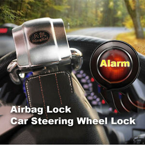 Car Steering Wheel Anti Theft Three Direction Security Lock Safety Hammer Brown