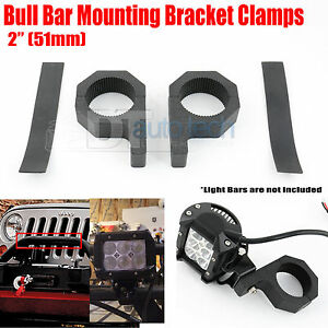 2x 2 Tube Bullbar Mounting Bracket Clamps Fog Off Road Roof Cage Led Light Bar