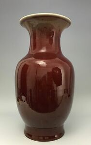 Large 19th C Chinese Langyao Ox Blood Baluster Vase
