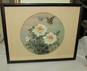 Old Or Antique Chinese Painting On Silk W Butterfly Signed