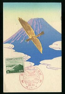 Memorial Postcard Japanese Woodblock Print Original 1940 Mt Fuji