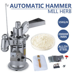 1200w Automatic Continuous Herb Grinder 15kg h Hammer Grind Mill Pulverizer