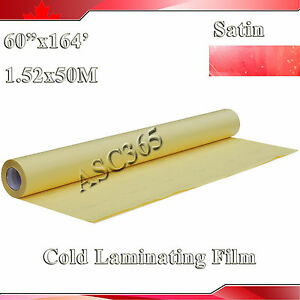 Satin Matt Cold Laminating Film Laminator 1968x60 2mil For Advertisement Show