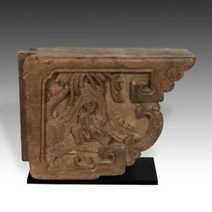 Antique Chinese Carved Wood Corbel Iron Based Architectural 19th C