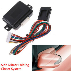 Universal Car Intelligent Side Mirror Rearview Mirror Fold Closer System Modules
