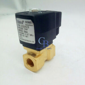 Ac 220v G1 Brass Electric Solenoid Valve For Water Waterproof Normally Closed