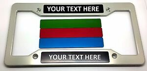 Personalized Hmc Billet Aluminum License Plate Frame Clear Anodized Cdwp