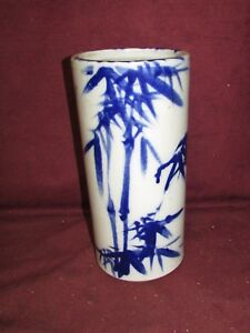Antique Japanese Blue And White Porcelain Vase Bamboo Motif