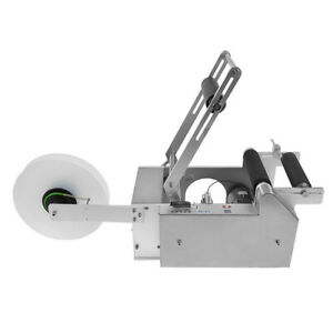 Semi automatic Round Bottle Labeling Machine Labeler Lt 50s Auto Label Adjuster