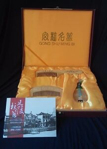 Wooden Comb Set Of 3 In Box Chang Zhou Yanling Chinese Bamboo