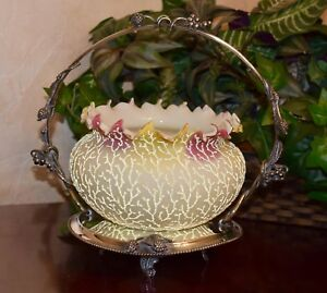 Brides Basket Mt Washington Rare Rainbow Coralene Bowl And Meriden Sp Basket