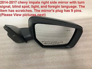 2014 2017 Chevy Impala Right Side Mirror With Blind Spot 22969561