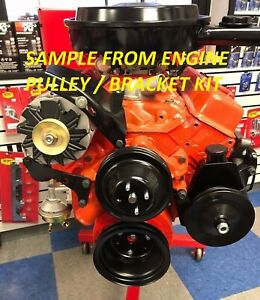 Sb Chevy Sbc Complete Lwp Steel Pulley Kit W Alternator Power Steering New