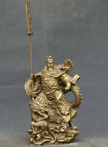 8 5 China Bronze Gild Dragon Warrior Guan Gong Guan Yu Hold Sword Stand Statue